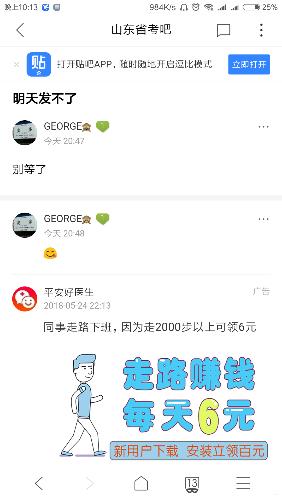 Screenshot_2018-05-24-22-13-51-991_com.android.browser.png