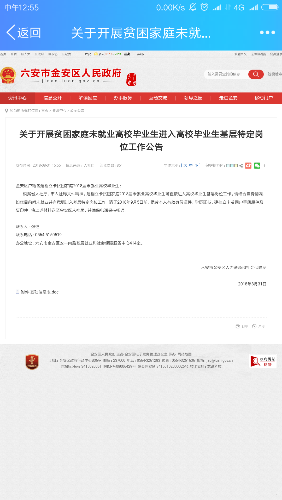 Screenshot_2018-09-05-12-55-18-567_com.tencent.mobileqq.png