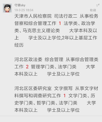 Screenshot_2019-03-25-23-24-45-955_com.tencent.mm.png