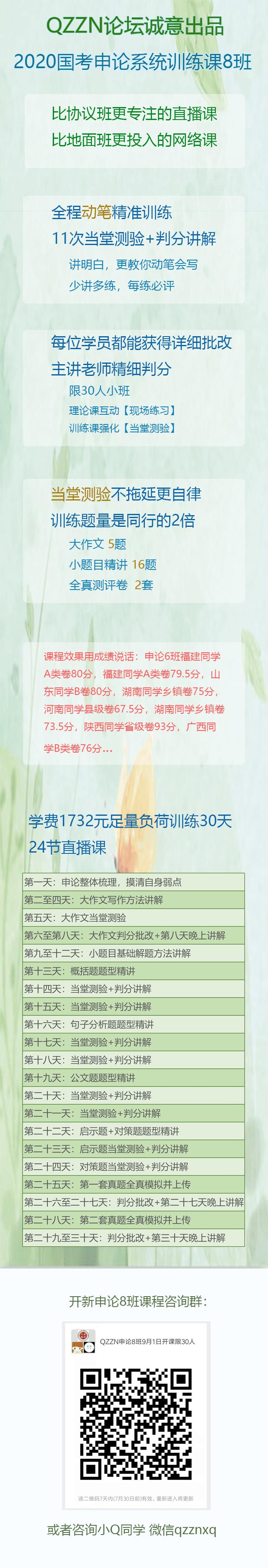 宣传图8.png