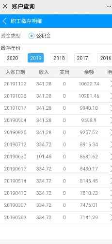 Screenshot_2020-05-03-23-06-57-190_com.miui.gallery.jpg
