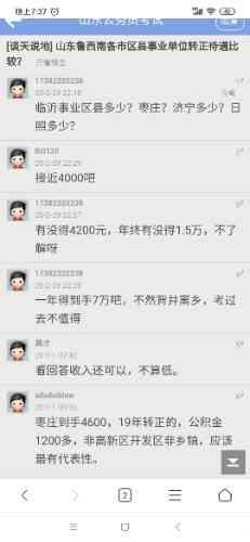 Screenshot_2020-05-21-18-44-27-285_com.miui.gallery.jpg
