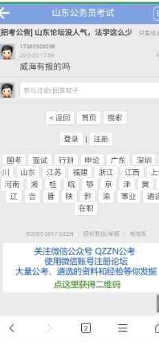 Screenshot_2020-05-21-18-44-24-405_com.miui.gallery.jpg