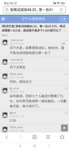 Screenshot_2020-05-21-18-44-21-775_com.miui.gallery.jpg