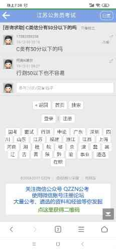 Screenshot_2020-05-21-18-44-07-758_com.miui.gallery.jpg
