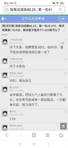 Screenshot_2020-05-24-17-53-25-695_com.miui.gallery.jpg