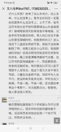 Screenshot_2020-05-24-17-52-51-157_com.miui.gallery.jpg