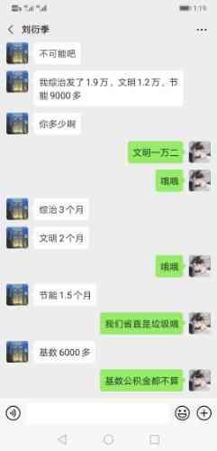 Screenshot_20200616_131936_com.tencent.mm.jpg