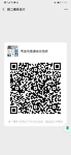 Screenshot_20200622_235539_com.tencent.mm.jpg
