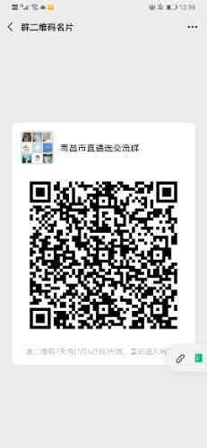 Screenshot_20200629_003855_com.tencent.mm.jpg
