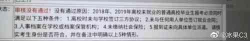 A5E2BD36-E30C-444F-B67E-458D2374D029.jpeg