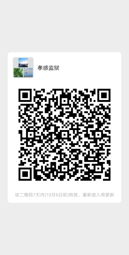 mmqrcode1601391240154.png