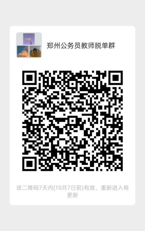 mmqrcode1601480336463.png