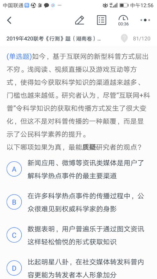 Screenshot_20201001-125601.png