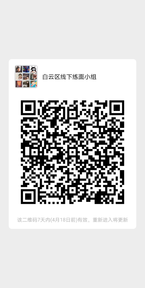mmqrcode1618105915339.png